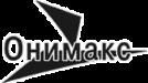 Компания Онимакс